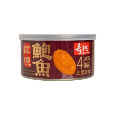 SAU TAO - ABALONE BRAISED IN SOY SAUCE (4 PCS) - 140G