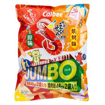 卡樂B - 珍寶蝦條-原味及燒烤味 (期間限定) - 192G