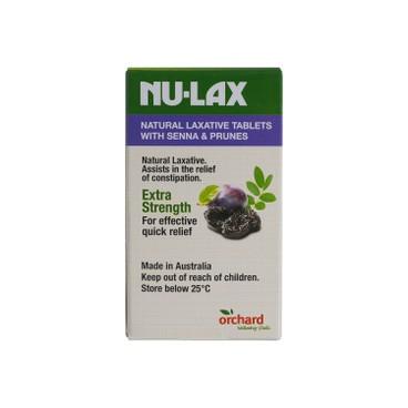 NU-LAX - 天然腸道消化劑(西梅味) - 40'S