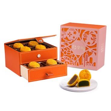 皇玥 - 月餅券- 低糖系列 — 低糖醇香雙輝月餅 - PC