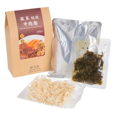 醉名廚 - 酸菜紅燒牛肉麵 (含調味肉包) - 580G