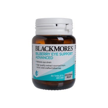 BLACKMORES - BILBERRY EYE SUPPORT ADVANCED - 30'S
