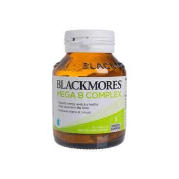 BLACKMORES - 複合多種維生素B族 - 75'S