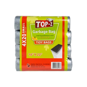 TOP-Z - 15L GARBAGE BAG - SMALL - 80'S