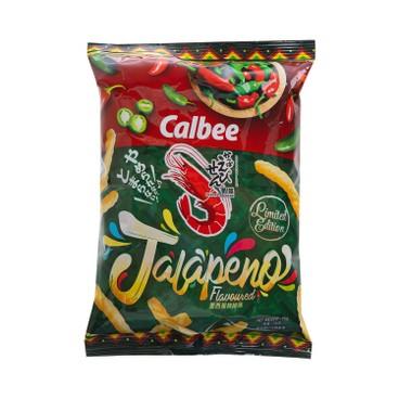 CALBEE - JALAPENO FLAVOURED PRAWN CRACKERS - 75G