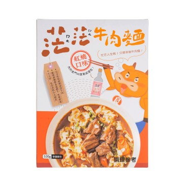 Liang Jin Farm - BRAISED BEEF NOODLE - 530G