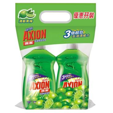 AXION - ULTRA DISHWASH LIME (TWINPACK) - 500MLX2