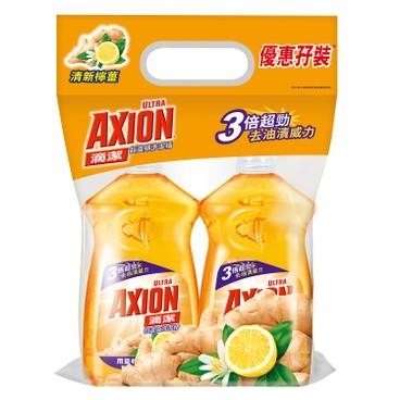 AXION - ULTRA DISHWASH GINGER LEMON (TWINPACK) - 500MLX2