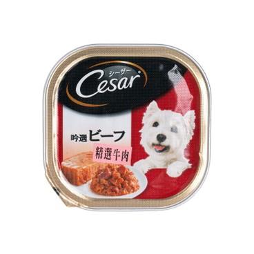 CESAR - Japan Style Beef - 100G
