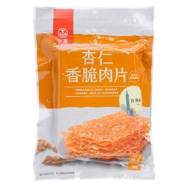 台畜 - 杏仁香脆肉紙-原味 - 100G