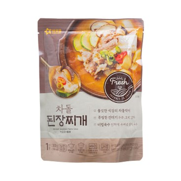 OURHOME - Soybean Paste Stew With Beef Bisket - 300G