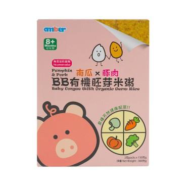 AMBER - Baby Congee With Organicgerm Rice Pumpkin Pork - 150G*2