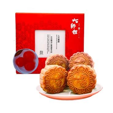 DASHIJIE - Virtual Vouchers old Style Lard Yellow Lotus Paste Mooncakes With Olive Seeds Triple Egg Yolks 4 pcs causeway Bay - PC