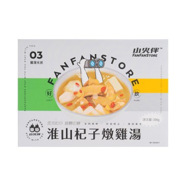 FanFanStore - STEWED CHICKEN SOUP WITH YAM AND WOLFBERRY - 350G