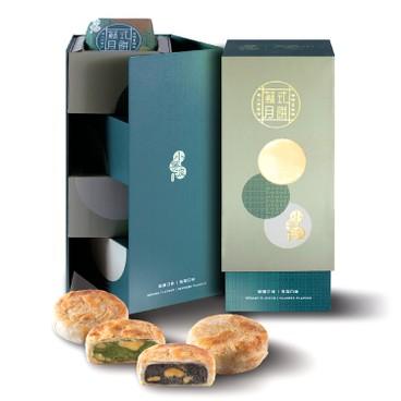 SIU NING BO - Voucher Suzhou style Mooncake Deluxe Set Voucher 8 pcs - PC