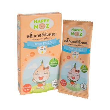 HAPPY NOZ - 洋蔥抗菌貼(丁香精油配方) - 4'S