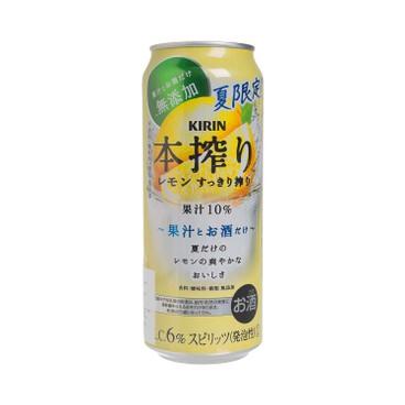 KIRIN - HONSHIBORI SUKKIRI SHIBORI - 500ML