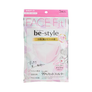 HAKUGEN - BE-STYLE 3D FACE FIT MASK DOLLY PINK (PINK M SIZE) - 5'S