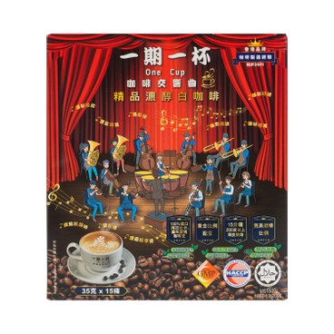 ONE CUP - COFFEE SYMPHONY-RICH SPECIALTY WHITE COFFEE - 35GX15