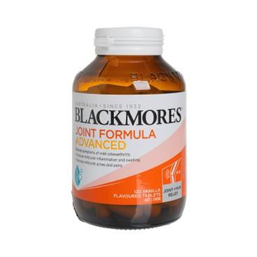 BLACKMORES - 特強健康關節配方 - 120'S