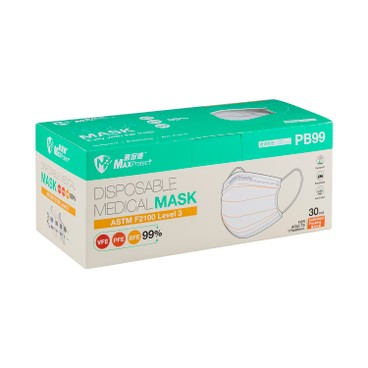 MaxProtect - ASTM LEVEL 3 DISPOSABLE MEDICAL MASK 3-PLY WITH EAR LOOP (WHITE) L SIZE - 30'S