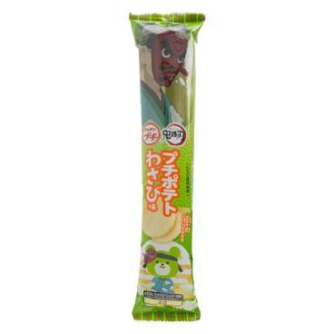 BOURBON 百邦 - 迷你日式芥末味薯片 - 43G