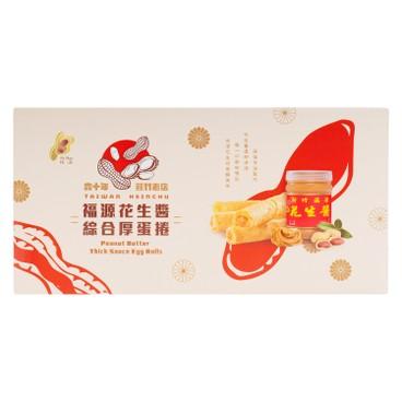 FU YUEN - EGG ROLLS WITH PEANUT FILLING - 12'S