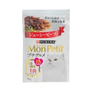 MON PETIT - 特尚品味餐 - 牛肉 - 50G
