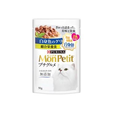 MON PETIT - 特尚品味餐 - 白身魚 - 50G