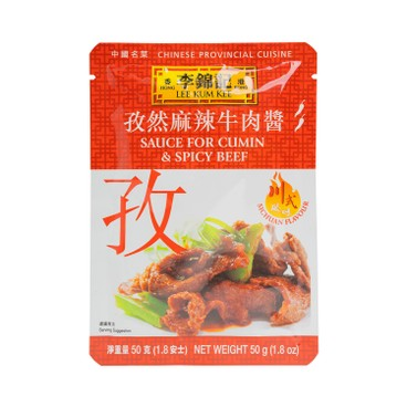 LEE KUM KEE - SAUCE FOR CUMIN & SPICY BEEF - 50G