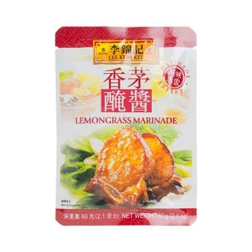 李錦記 - 香茅醃醬 - 60G