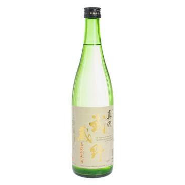 武藏野 - 武藏野日本酒 - 720ML