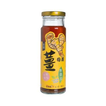 SHIU HEUNG YUEN X 嚐。慢活 - Brown sugar ginger tea - 230ML