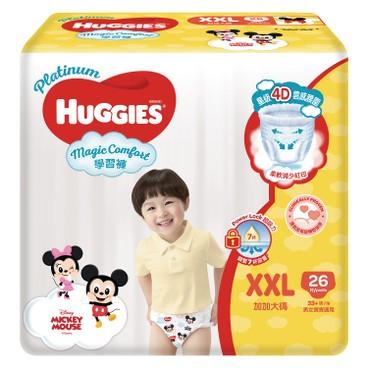 HUGGIES - 鉑金裝Magic Comfort學習褲(加加大碼) - 26'S