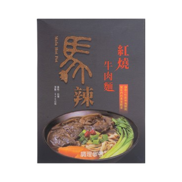 Spicy Horse - BRAISED BEEF NOODLE - 540G