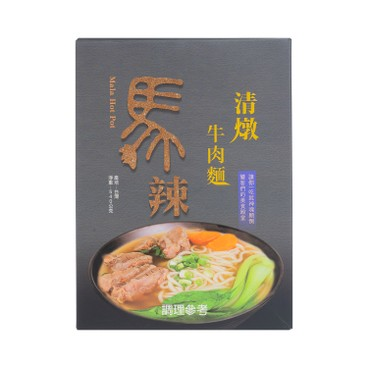 Spicy Horse - STEWED BEEF NOODLE - 540G