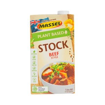 馬塞爾 - 有機素食牛肉味湯 - 1L