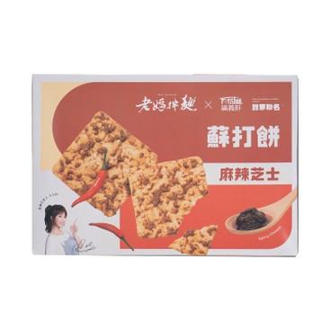 老媽拌麵 - 老媽拌麵 x 福義軒- 麻辣芝士蘇打餅 (限定) - 190G