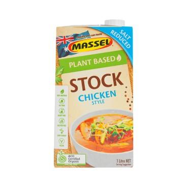 馬塞爾 - 有機素食雞肉味湯(減鹽) - 1L