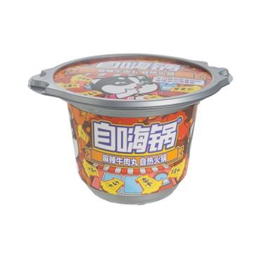 自嗨鍋 - 自熱火鍋-麻辣牛肉丸 - 331G