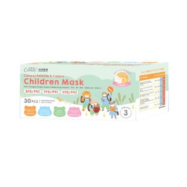 肯納絲 - 5色兒童口罩 ASTM Level 3 (獨立包裝) - 30'S