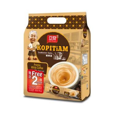 AH HUAT - CHARCOAL ROAST WHITE COFFEE - 30GX15+3