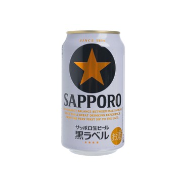 SAPPORO - Black Label Draft Beer - 350ML