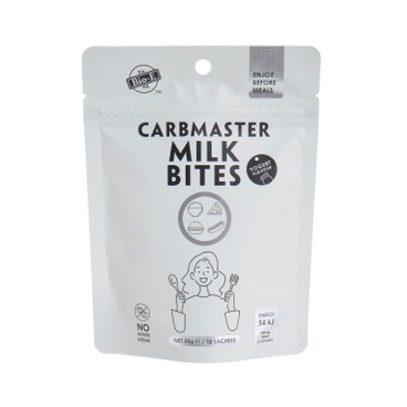 BIO-E - CarbMaster Milk Bites – Yogurt Flavour - 10'S