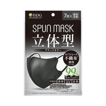 ISYOKU DOGEN - SPUN絹感3D超輕透氣口罩 (曜黑) - 7'S