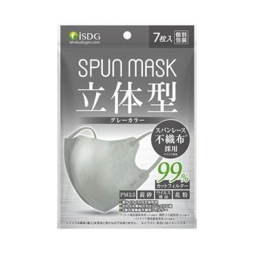 ISYOKU DOGEN - SPUN絹感3D超輕透氣口罩 (酷灰) - 7'S