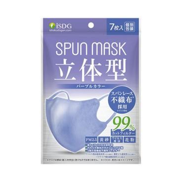 ISYOKU DOGEN - SPUN絹感3D超輕透氣口罩 (薰衣紫) - 7'S