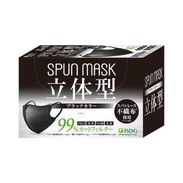 ISYOKU DOGEN - SPUN絹感3D超輕透氣口罩 (曜黑) - 30's