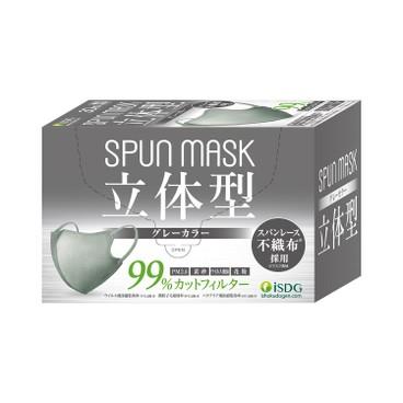 ISYOKU DOGEN - SPUN絹感3D超輕透氣口罩 (酷灰) - 30's