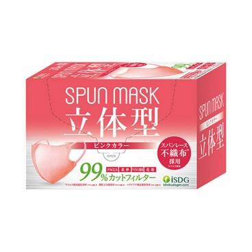 ISYOKU DOGEN - SPUN絹感3D超輕透氣口罩 (蜜桃粉紅) - 30's